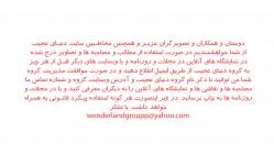files-shop-891677p20[18c872b013178aad9eaaaec98215d9ac].jpg