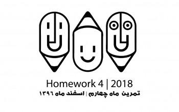 files-shop-logo-tamrin4[395a4910cb299cae258d41d1873087ef].jpg