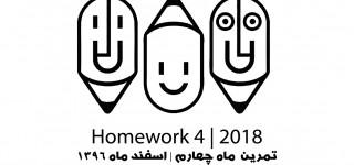 files-shop-logo-tamrin4[9a9a8ef2d64a908ab6210ffad6d48e06].jpg